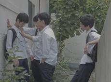 4대 사회악 근절 캠페인 학교폭력편