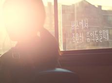 롯데리아 프로모션_소소한 행복