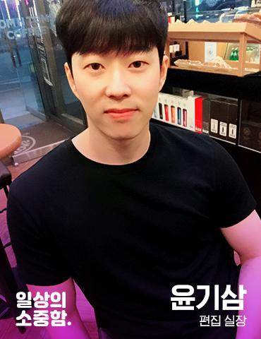 윤기삼_2019