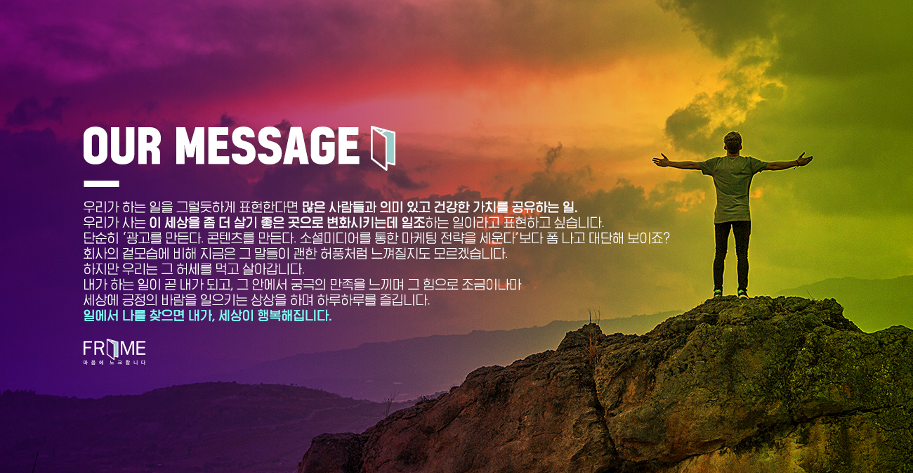 OUR MESSAGE_2019 re