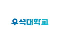 우석대학교 홍보영상